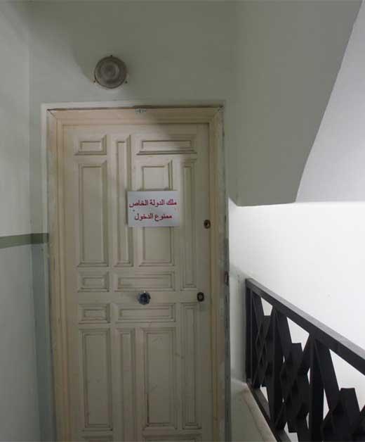 الشقة  سلمى 18