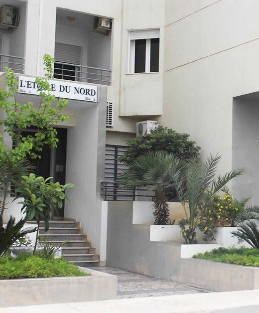شقة  شيماء