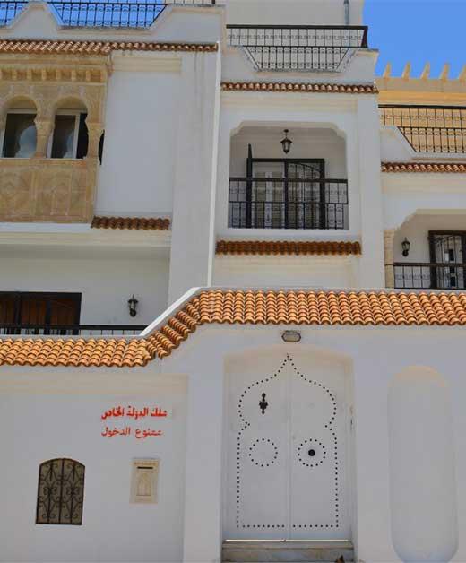 Villa Al Karam