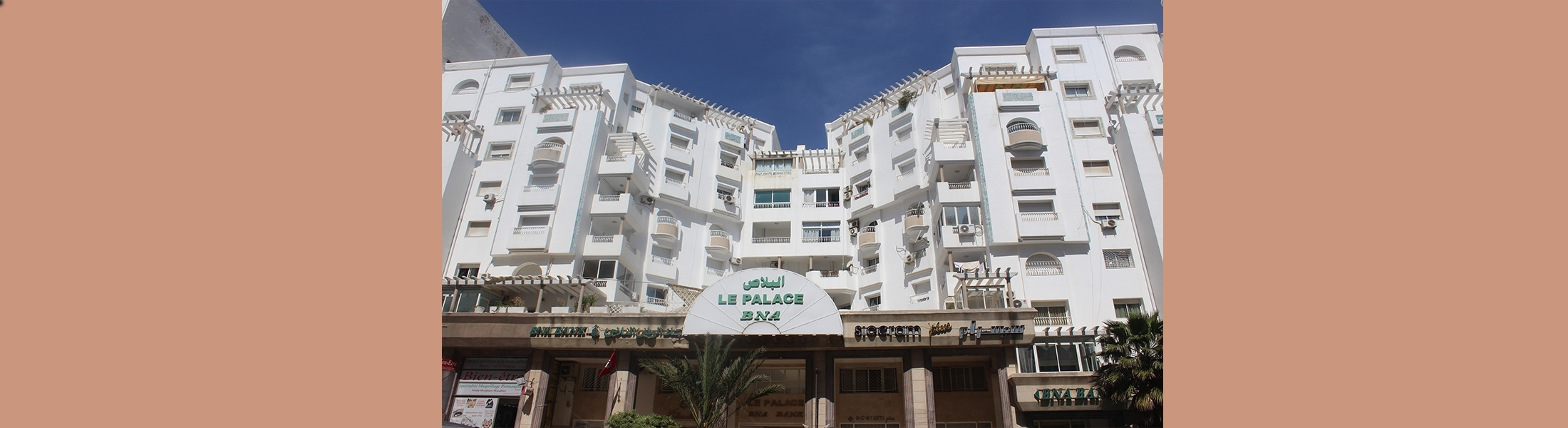 الشقة الفة 2 - حي النصر 2 (طلب العروض عدد 03 لسنة 2021)