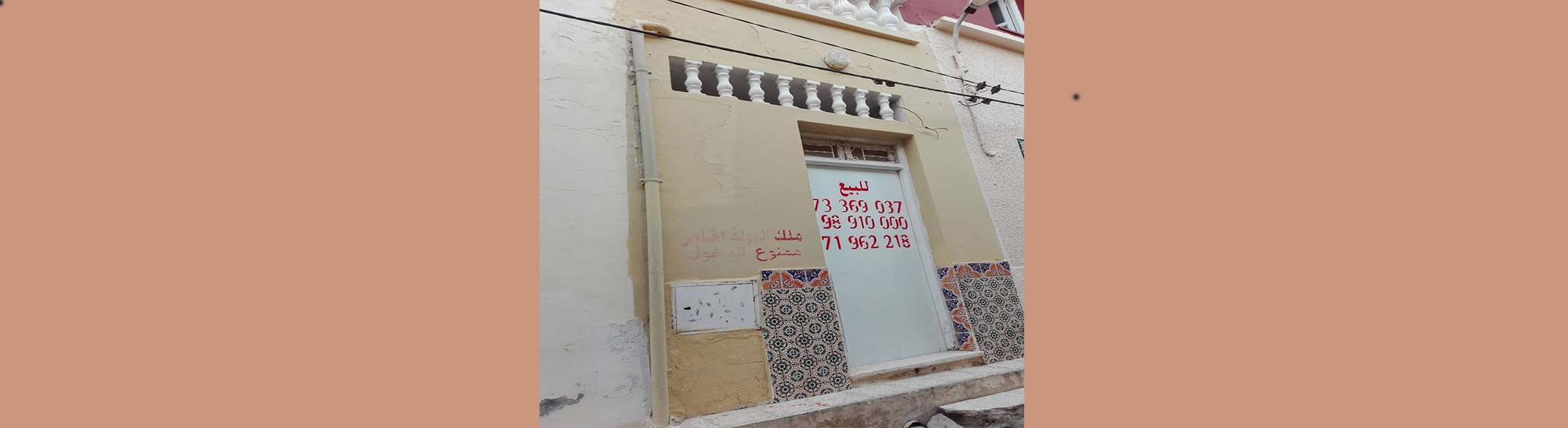 Duplex « El Ons» (AO 05/2020)