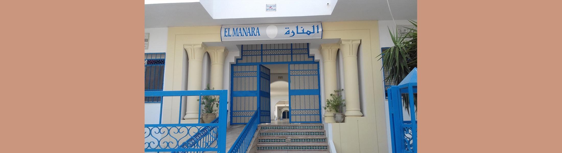 Appartement «Karaouan 76»