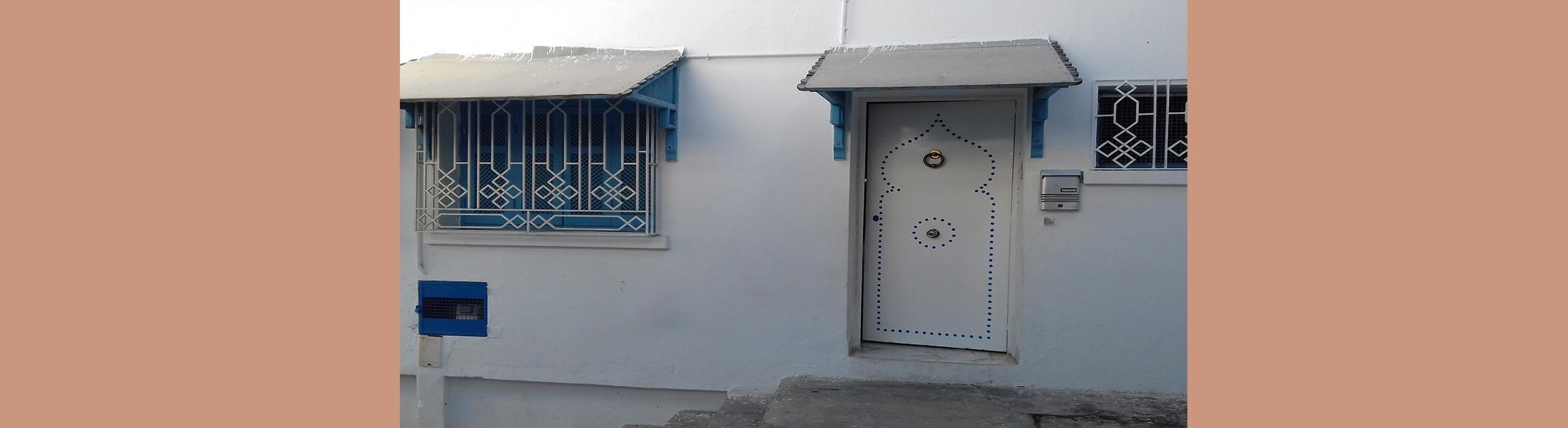 الشقة فهد - باب سعدون