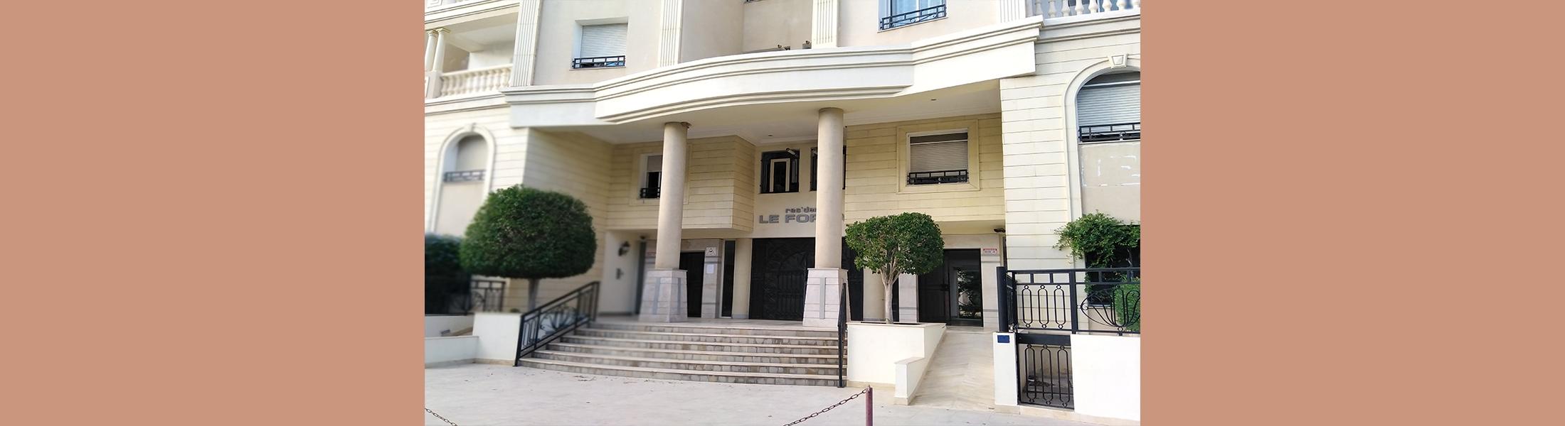 الشقة التعمير 157 - المرسى (طلب العروض عدد 08 لسنة 2021)
