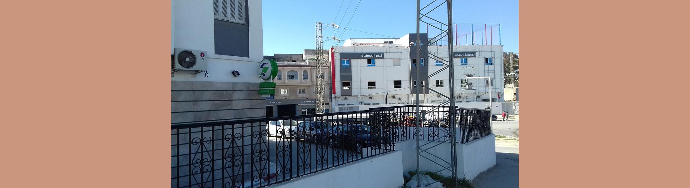 عدد 03 شقق زروق - حي التحرير