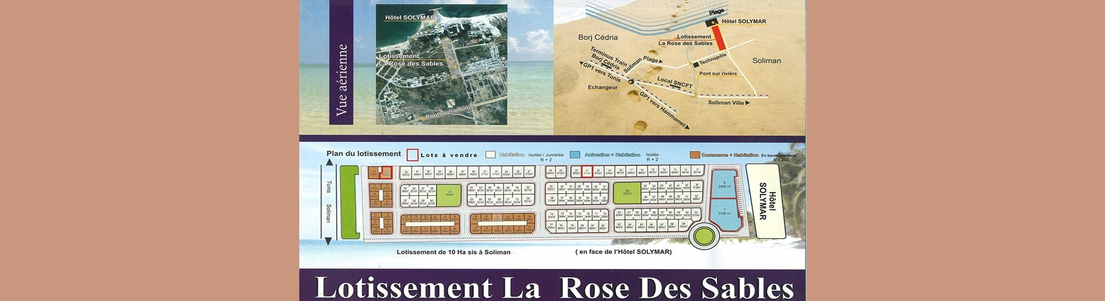 المقسم الياسمين 14 بسليمان الشاطئ - نابل (طلب العروض عدد 03 لسنة 2021)