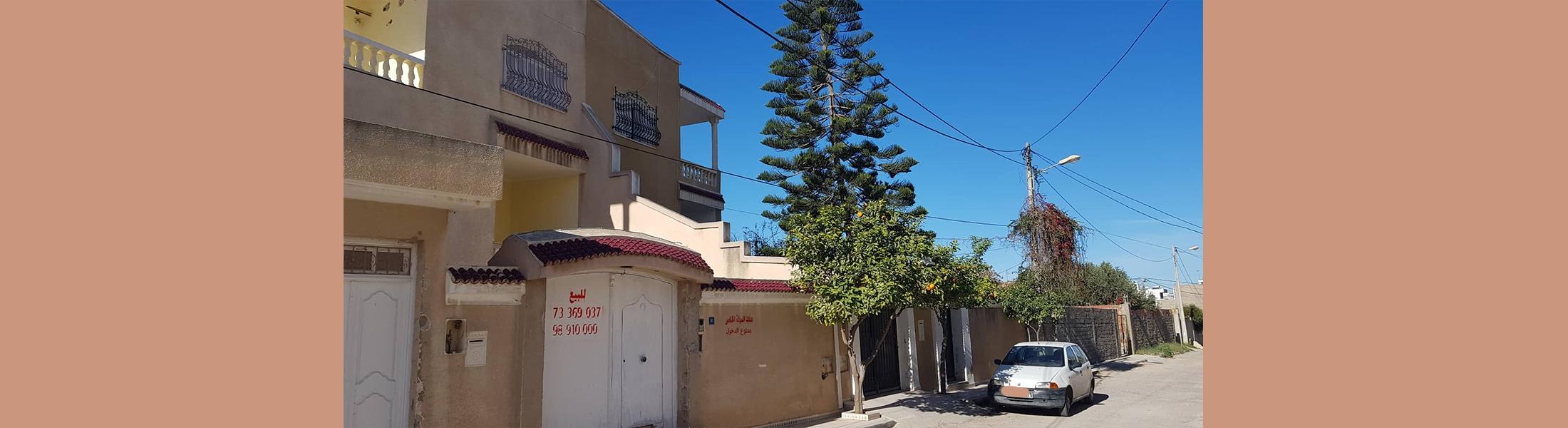 villa « Emna»