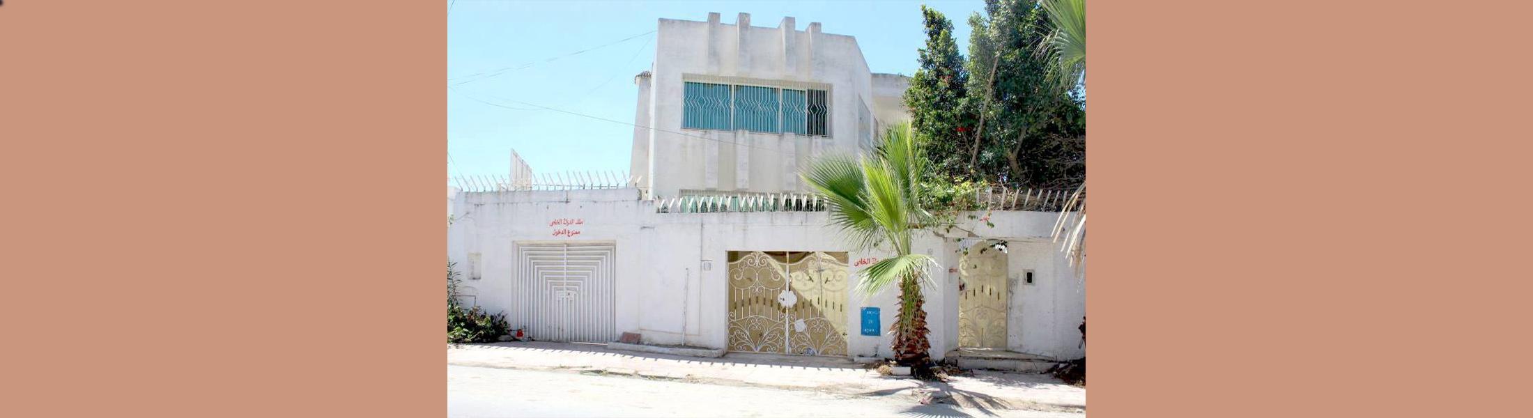 Villa El Manar 209 (AO 05/2020)