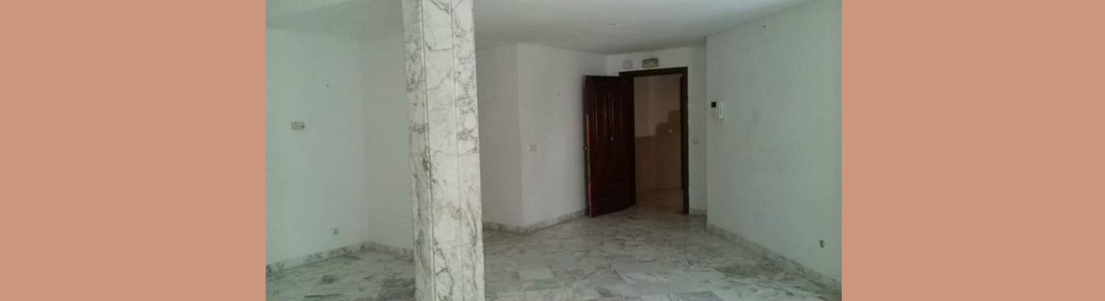 الشقة