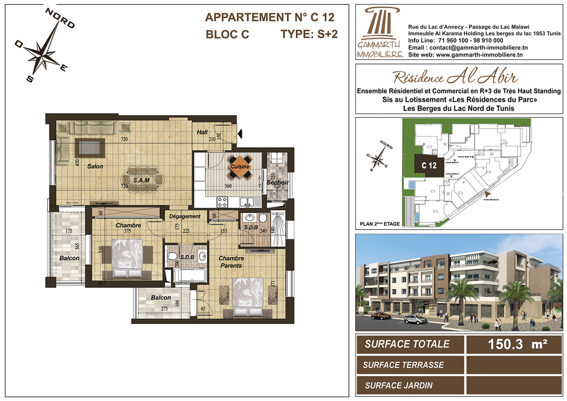 Plan de l'appartement C12 Al Abir