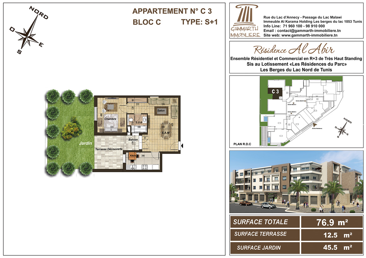 Plan de l'appartement C3 Al Abir