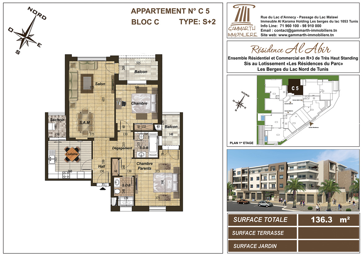 Plan de l'appartement C5 Al Abir