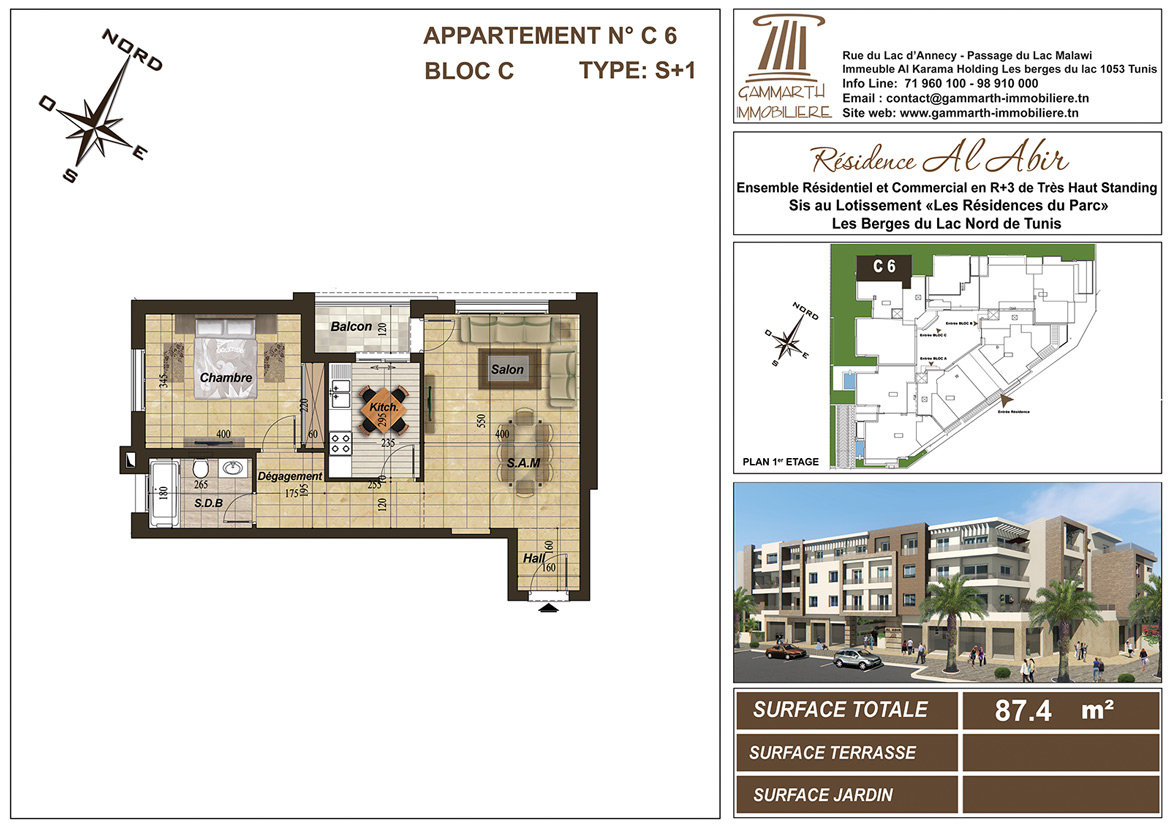 Plan de l'appartement C6 Al Abir