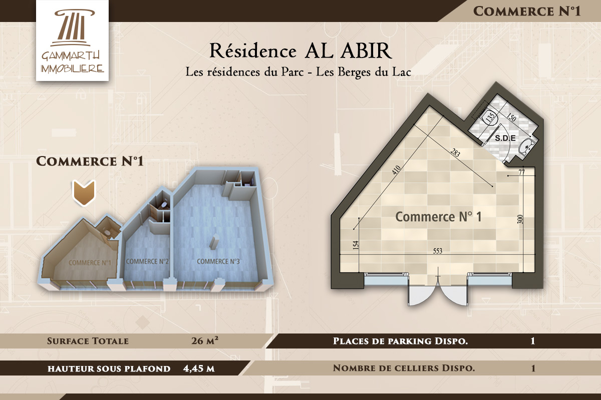 Plan du local commercial N°1 Al Abir